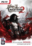 Castlevania: Lords of Shadow 2 [PC]