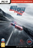 Need for Speed Rivals. Limited Edition [PC]