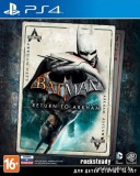 Batman: Return to Arkham для PlayStation 4