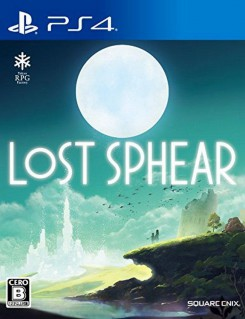 Lost Sphear для Nintendo Switch