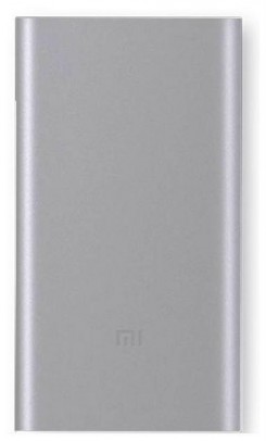 Xiaomi Mi Power Bank 2 10000mAh (серебристый) [PLM02ZM]