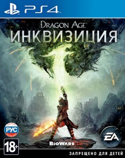 Dragon Age: Инквизиция для PlayStation 4 (Демонстрация)