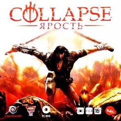 COLLAPSE ЯРОСТЬ [PC]