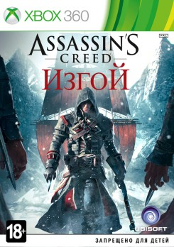 Assassin's Creed: Изгой [Xbox 360, русская версия]