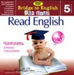 BRIDGE TO ENGLISH FOR KIDS Вып.5 [PC, JEWEL]