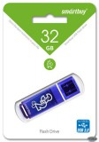 USB Flash Drive 32Gb SmartBuy Glossy series (Dark Blue)