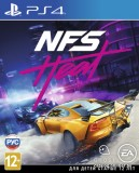 Need for Speed Heat для PlayStation 4