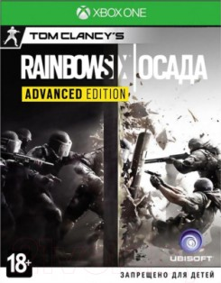 Tom Clancy's Rainbow Six Siege Advanced Edition [ Xbox One, русская версия]