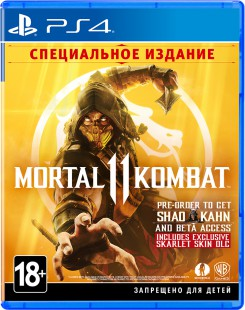 Mortal Kombat 11 для PlayStation 4